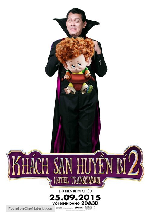 Hotel Transylvania 2 - Vietnamese Movie Poster