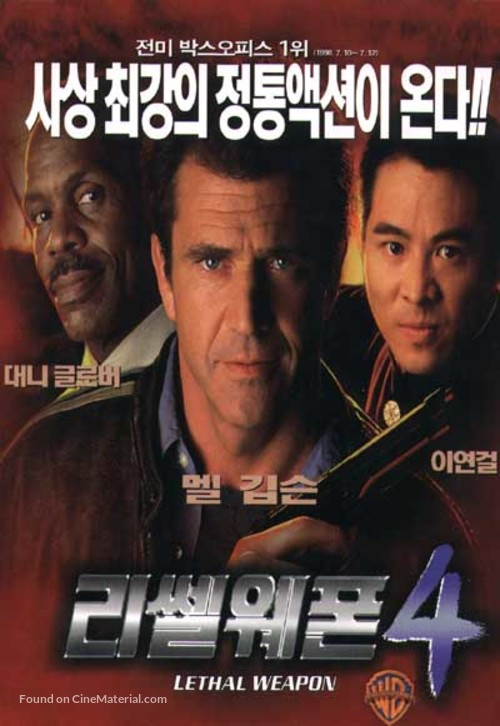 Lethal Weapon 4 1998 South Korean Movie Poster