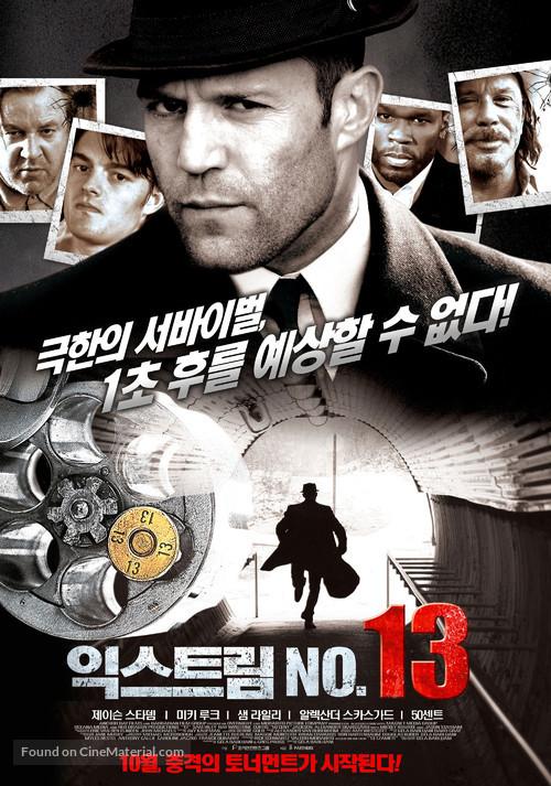 13 - South Korean Movie Poster