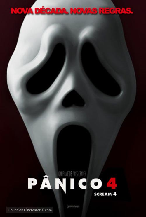 Scream 4 - Brazilian Movie Poster