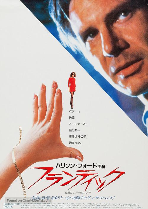 Frantic - Japanese Movie Poster