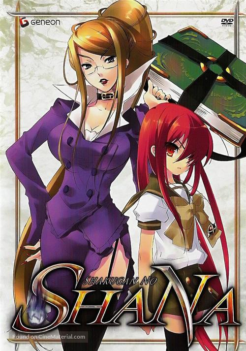 """Shakugan no Shana"" - Japanese DVD movie cover"