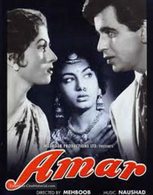 Amar - Indian DVD movie cover