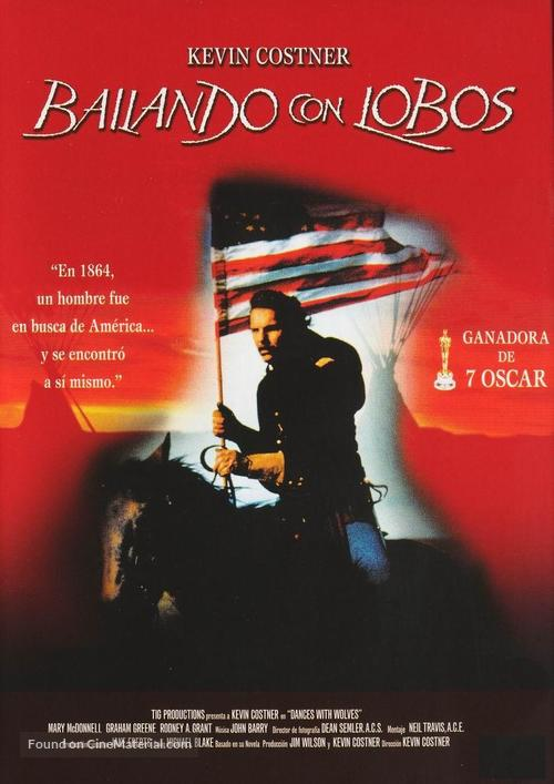 Dances with Wolves - Spanish DVD movie cover