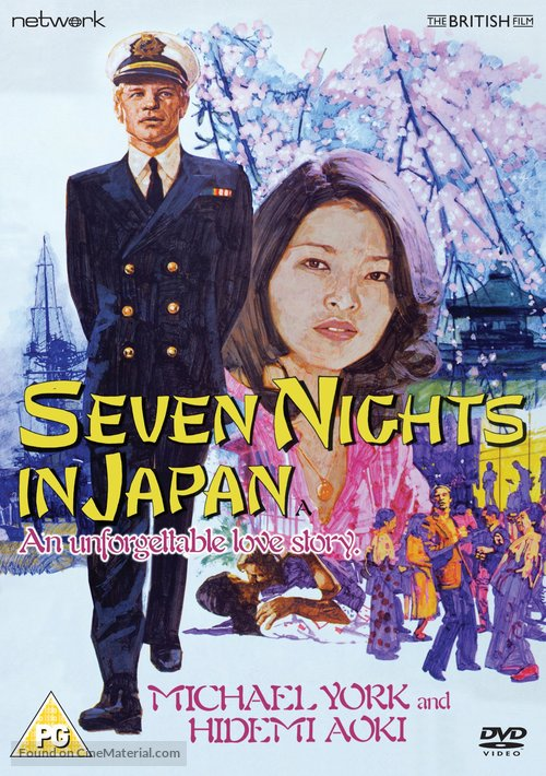 Seven Nights in Japan - British DVD movie cover