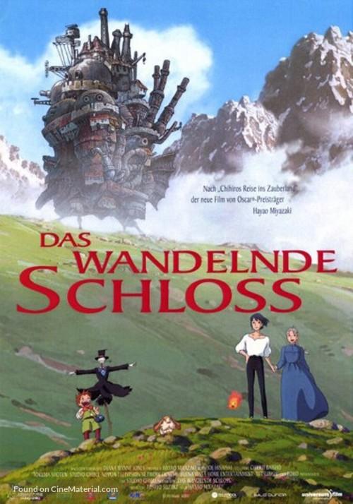 Hauru no ugoku shiro - German Movie Poster