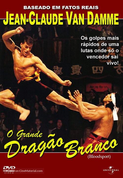 Bloodsport - Brazilian DVD movie cover