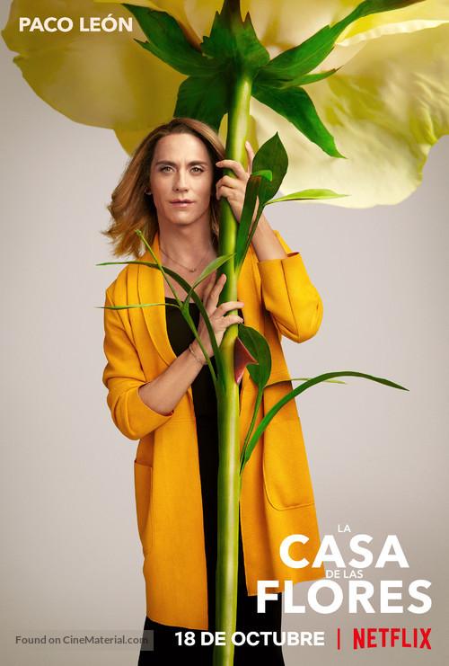 """""""La casa de las flores"""" - Mexican Movie Poster"""