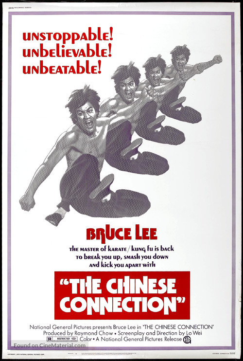 Jing wu men - Theatrical movie poster