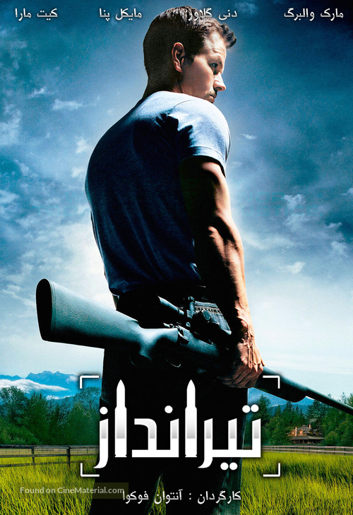 Shooter - Syrian Movie Poster