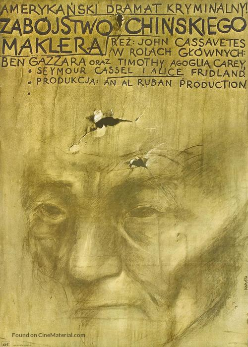 The Killing of a Chinese Bookie - Polish Movie Poster