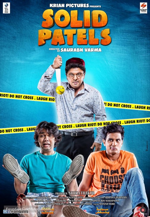 Solid Patels - Indian Movie Poster