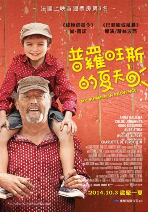Avis de mistral - Taiwanese Movie Poster