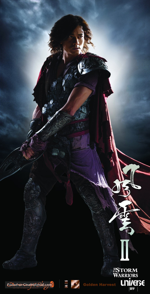 Fung wan II - Chinese Movie Poster