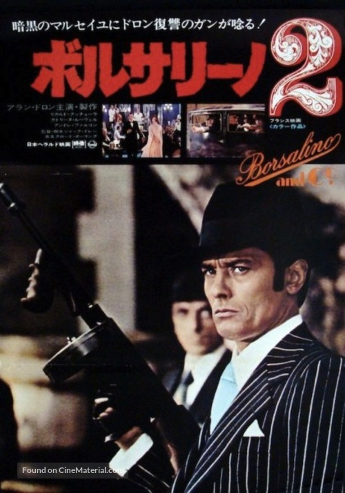 Borsalino and Co. - Japanese Movie Poster