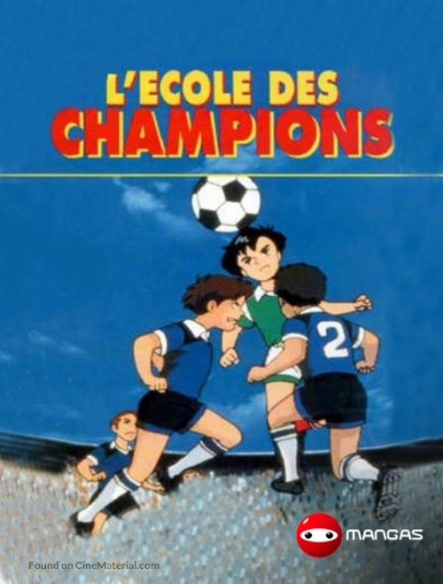 """""""Moero! Top Striker"""" - French Movie Cover"""