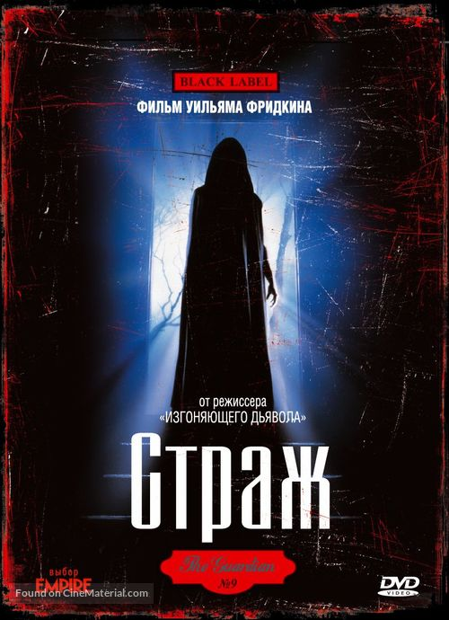 The Guardian - Russian Movie Cover