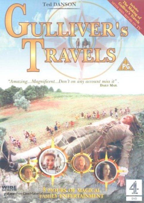 Gulliver's Travels - poster