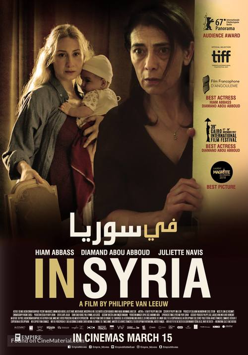 Insyriated - Lebanese Movie Poster