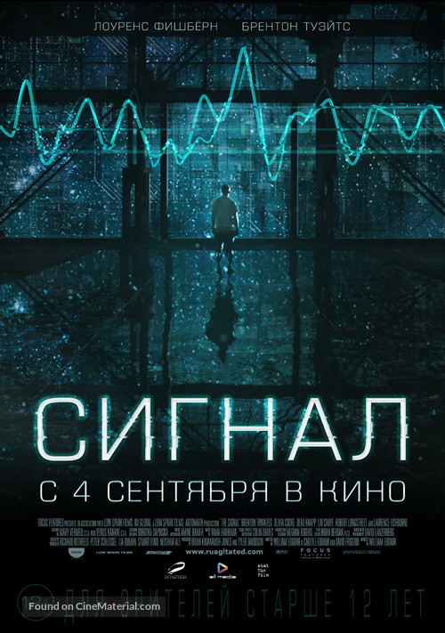The Signal - Russian Movie Poster