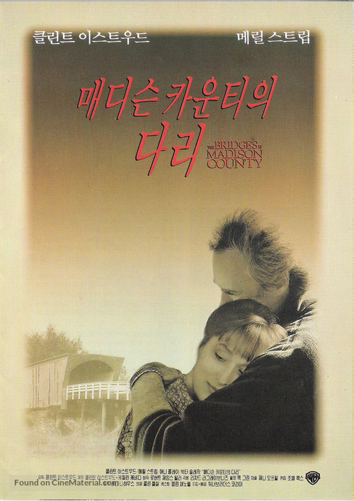The Bridges Of Madison County - South Korean Movie Poster