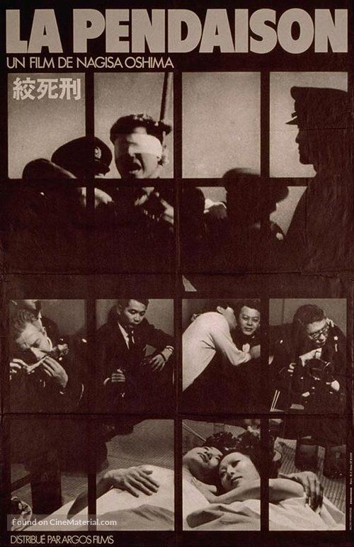 Kôshikei - French Movie Poster