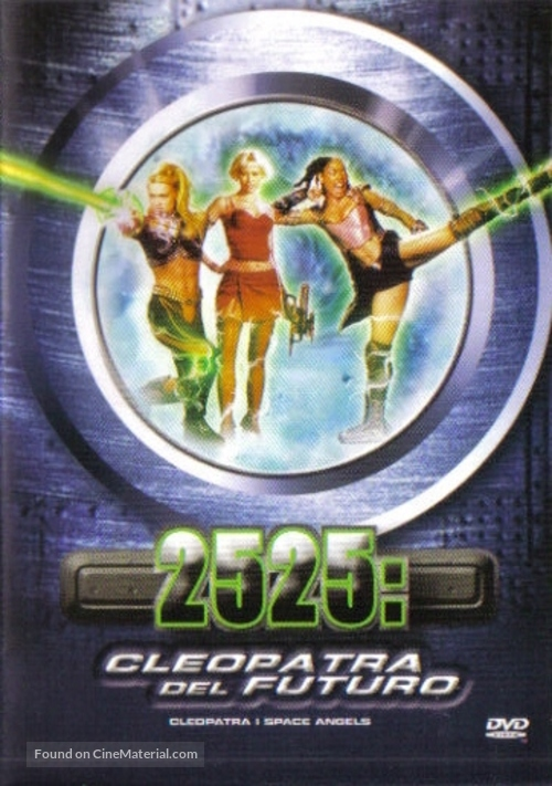 """""""Cleopatra 2525"""" - Mexican Movie Cover"""