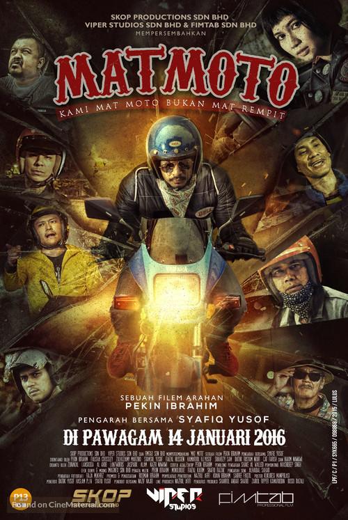 Mat Moto Kami Mat Moto Bukan Mat Rempit Malaysian Movie