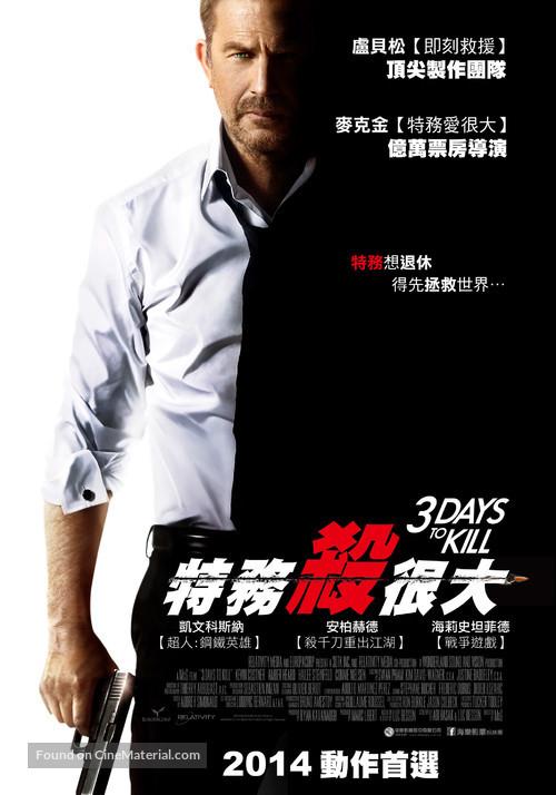 3 Days to Kill - Taiwanese Movie Poster