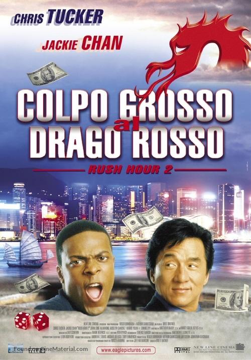 Rush Hour 2 - Italian Movie Poster