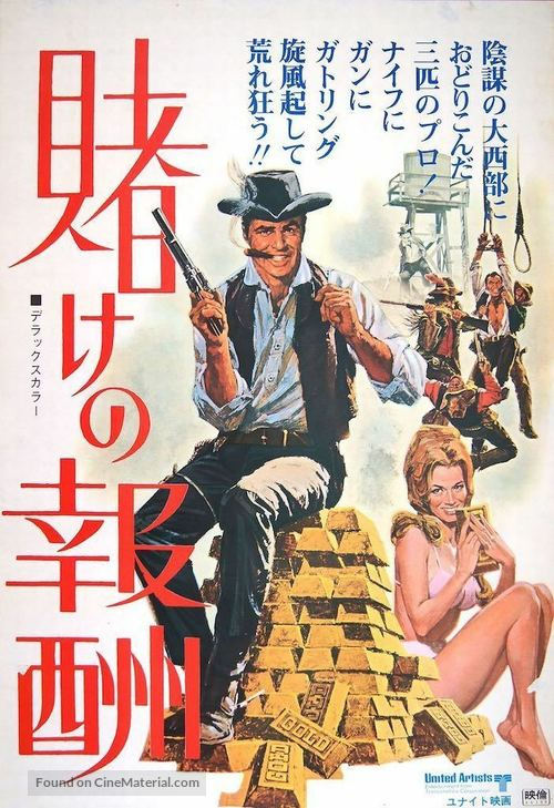 Sam Whiskey - Japanese Movie Poster