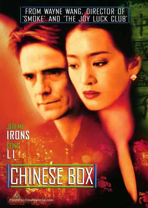 Chinese Box - Movie Cover