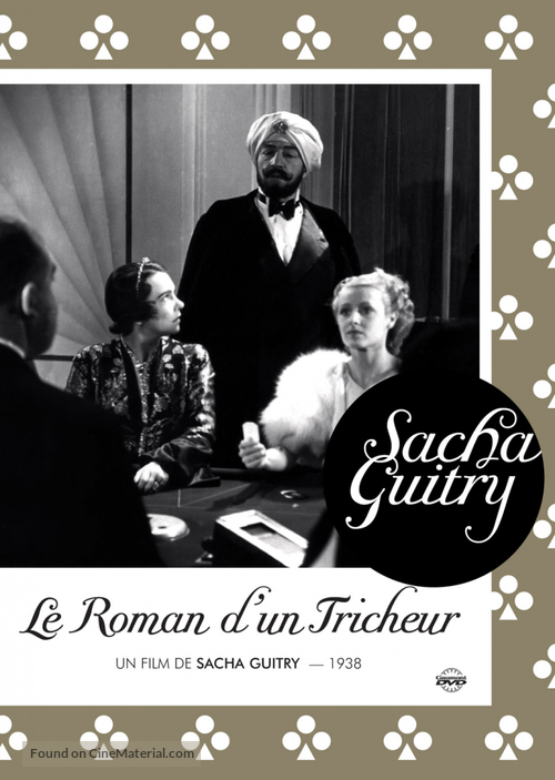 Le roman d'un tricheur - French DVD cover