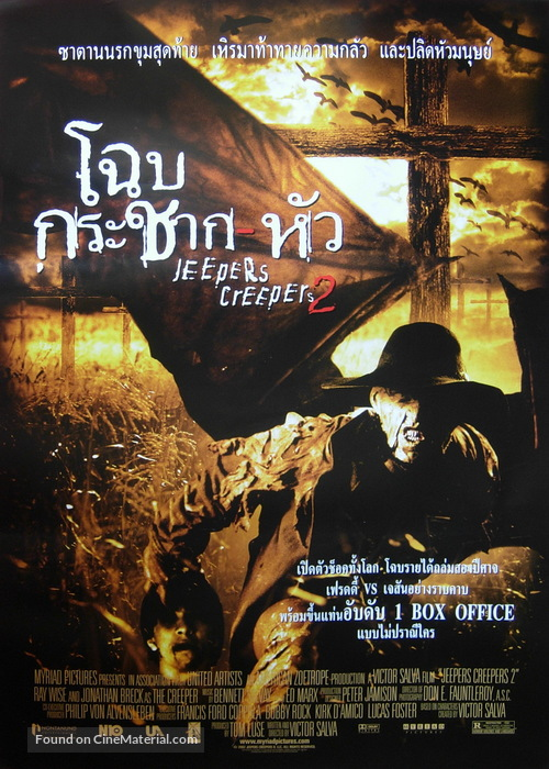 Jeepers Creepers - Thai Movie Poster