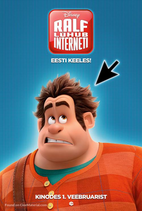 Ralph Breaks the Internet - Estonian Movie Poster