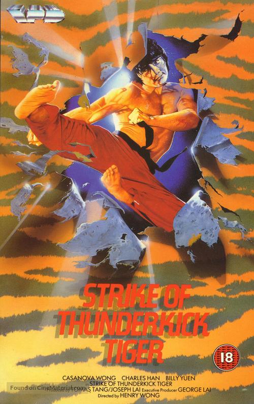 Naeileum ssangdali - British Movie Cover