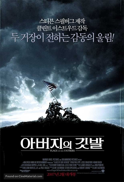 Flags of Our Fathers - South Korean Movie Poster