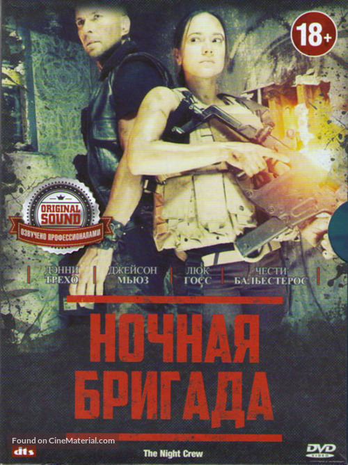 The Night Crew - Russian DVD cover