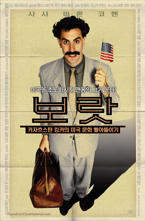 Borat: Cultural Learnings of America for Make Benefit Glorious Nation of Kazakhstan - South Korean Movie Poster