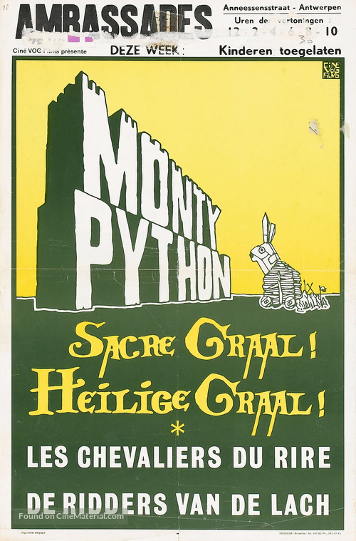 Monty Python and the Holy Grail - Belgian Movie Poster