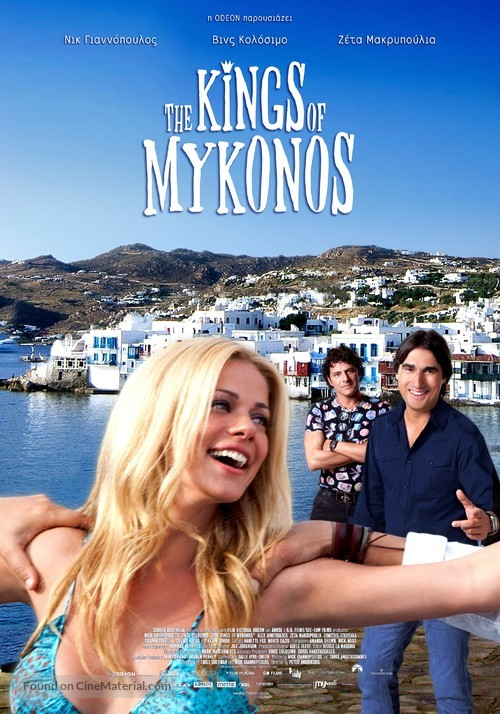 The Kings of Mykonos - Greek Movie Poster