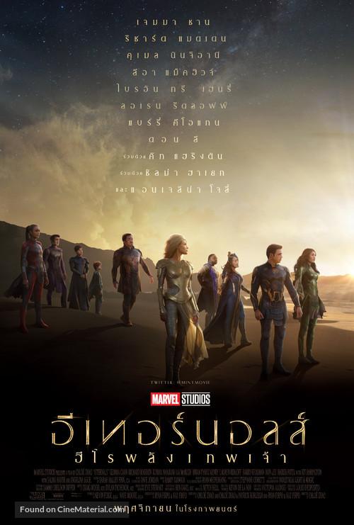 The Eternals - Thai Movie Poster