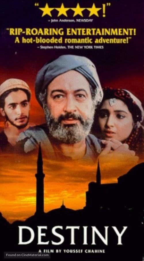 Al-massir - Movie Poster