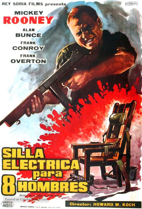 The Last Mile - Spanish Movie Poster