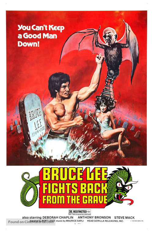 America bangmungaeg - Movie Poster