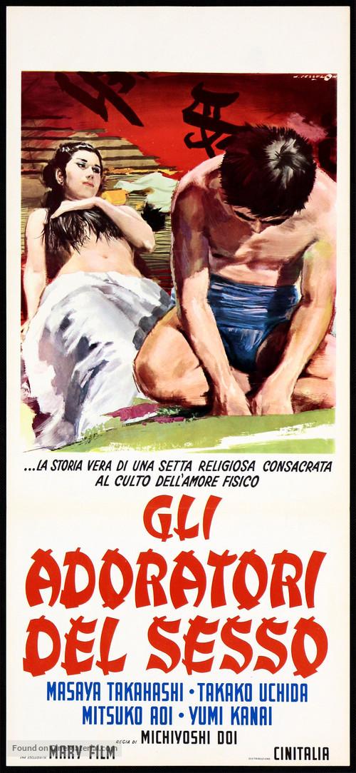 Ensetsu meiji jakyoden - Italian Movie Poster