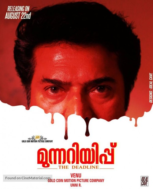 Munnariyippu - Indian Movie Poster