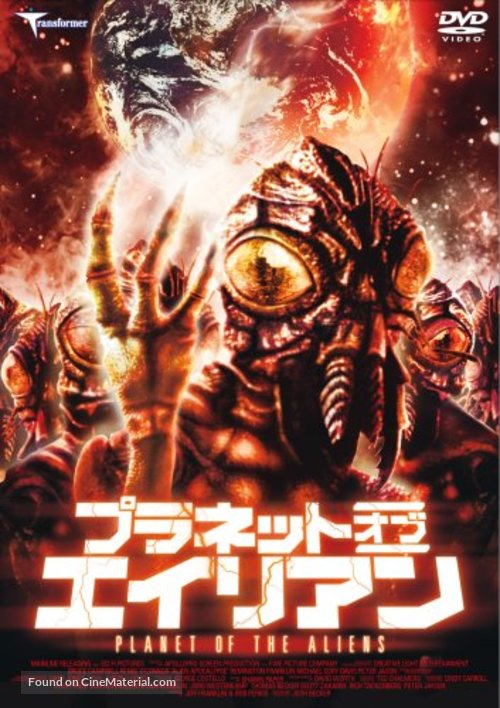 Alien Apocalypse - Japanese DVD movie cover