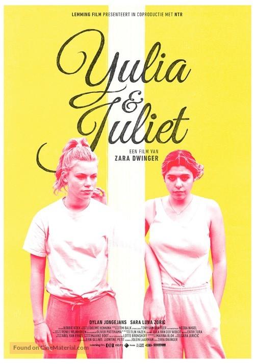 Yulia & Juliet - Dutch Movie Poster
