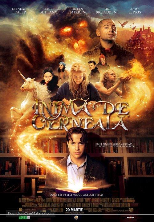 Inkheart - Romanian Movie Poster